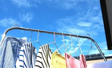 洗濯物は雨よけカバーをしておけば安心?特徴を紹介します