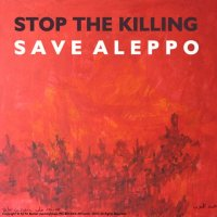 To Aleppo, with love.