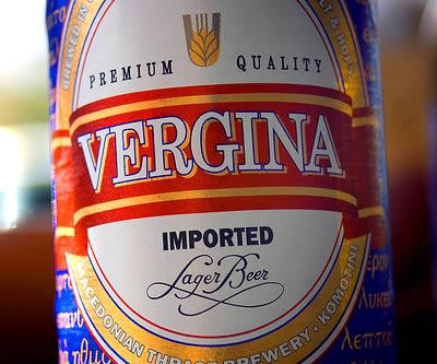 a96682_vergina