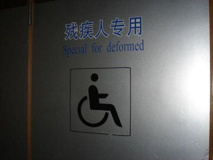 Funny-Chinese-Mistranslation-23