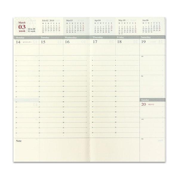 Midori-TRAVELER-S-Notebook-2016-Weekly-Vertical-Diary-Refill-34