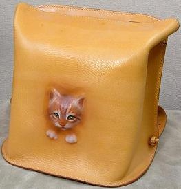 kittybackpack