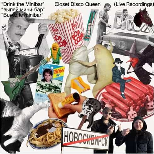 closet disco queen drink the minibar cover