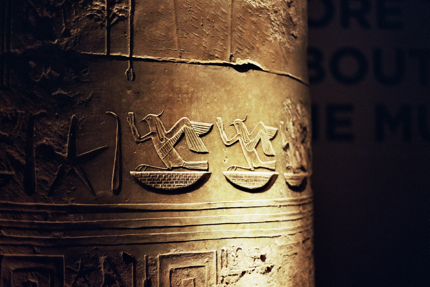 Sphinx Room at Penn Museum