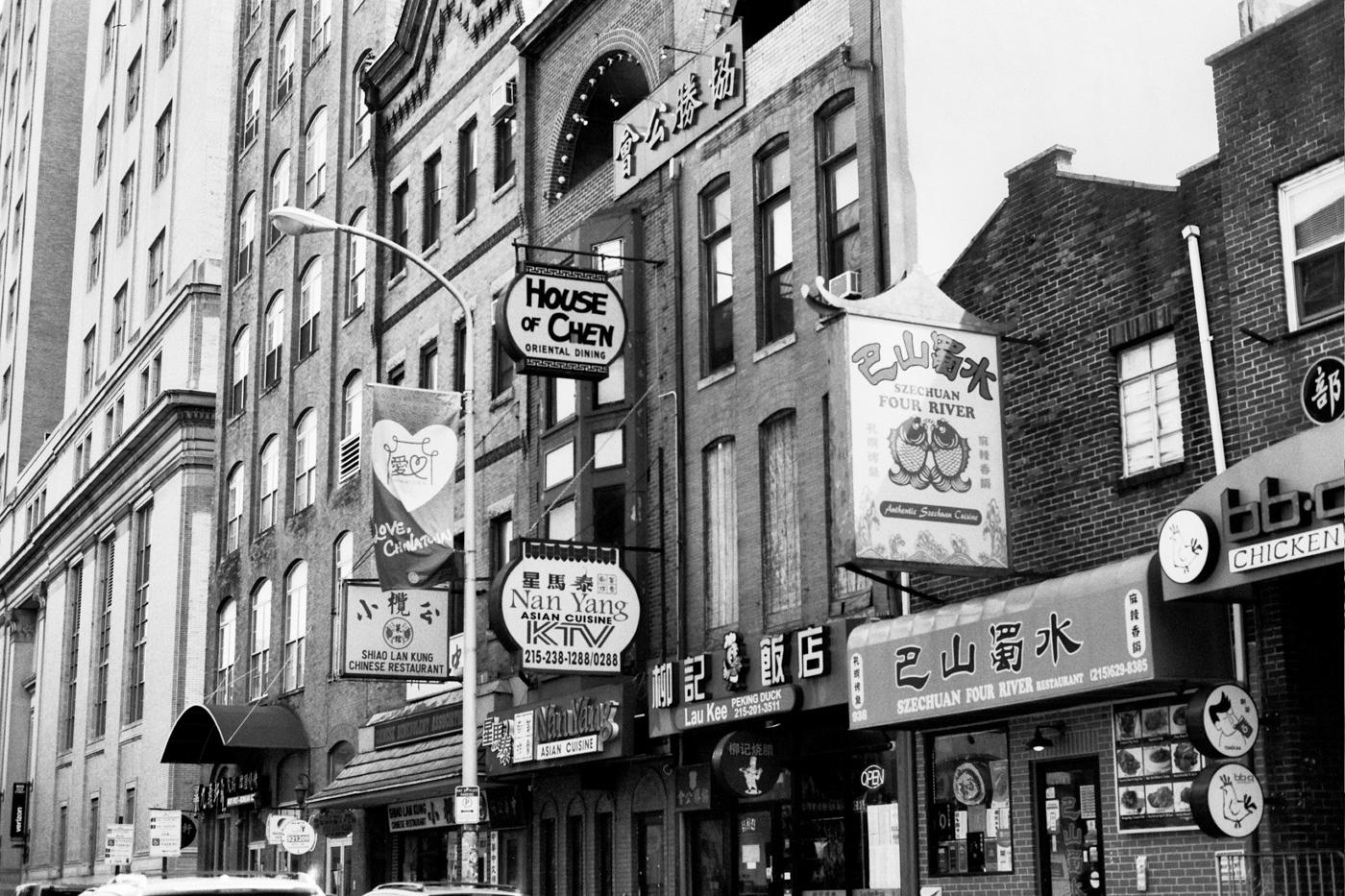 Love, Chinatown