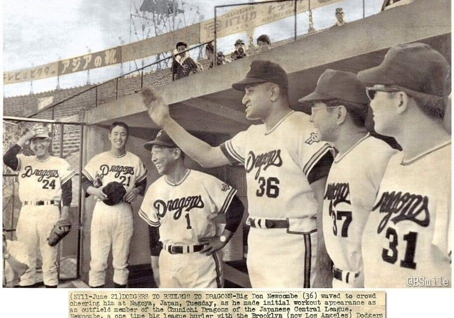 FormerBrooklyn DodgerspitcherDon Newcombesigns with theChunichi Dragonsof the JapaneseCentral League, becoming one of the first and most prominent Americans withMajor League Baseballexperience to play inJapan. Numerous Americans have participated in Japanese baseball in the prior three decades, including several star players of the1950s.