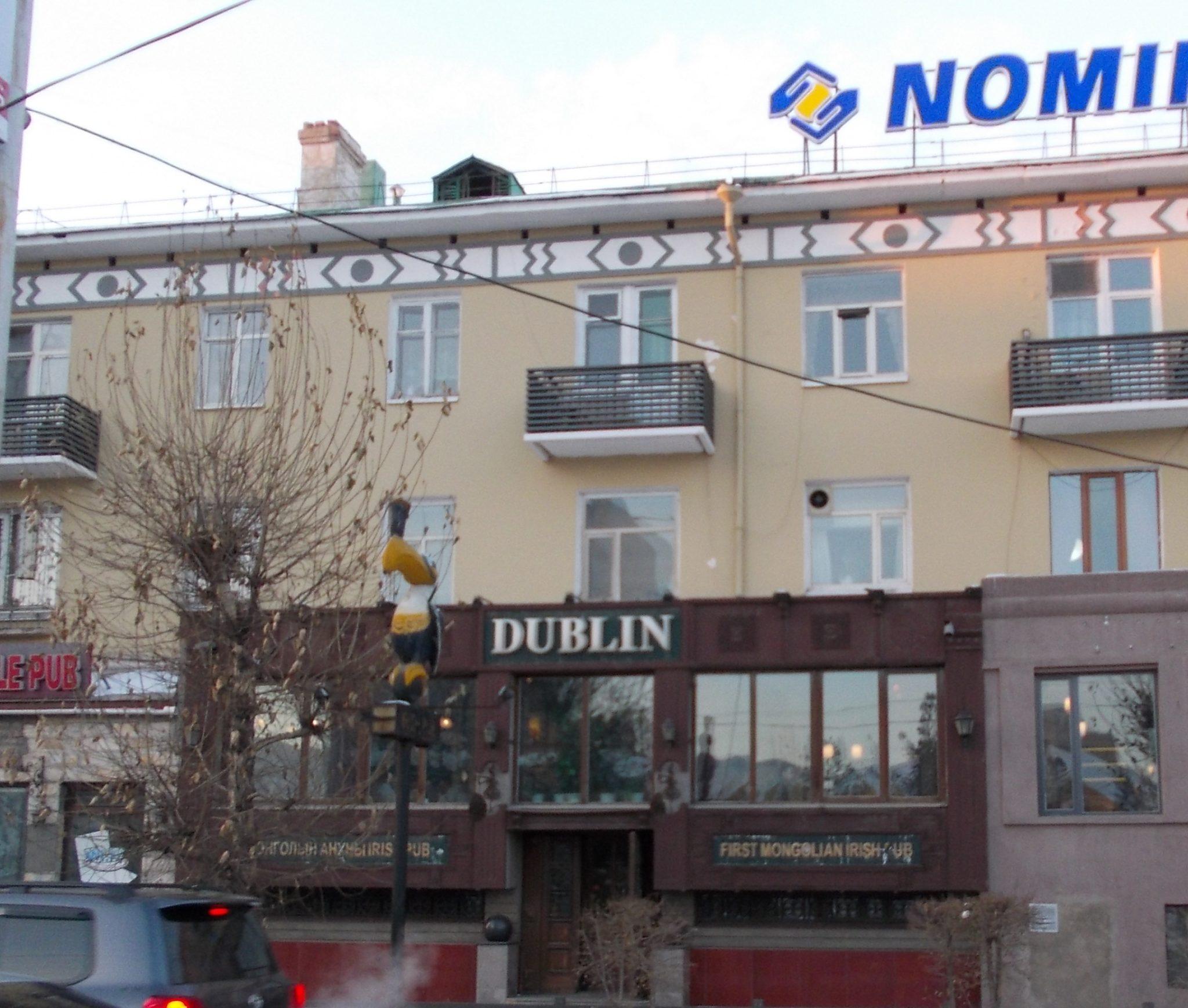 Mongolia and irish bars ulaanbaatar 39 s many oirish pubs for Bar food dublin 2