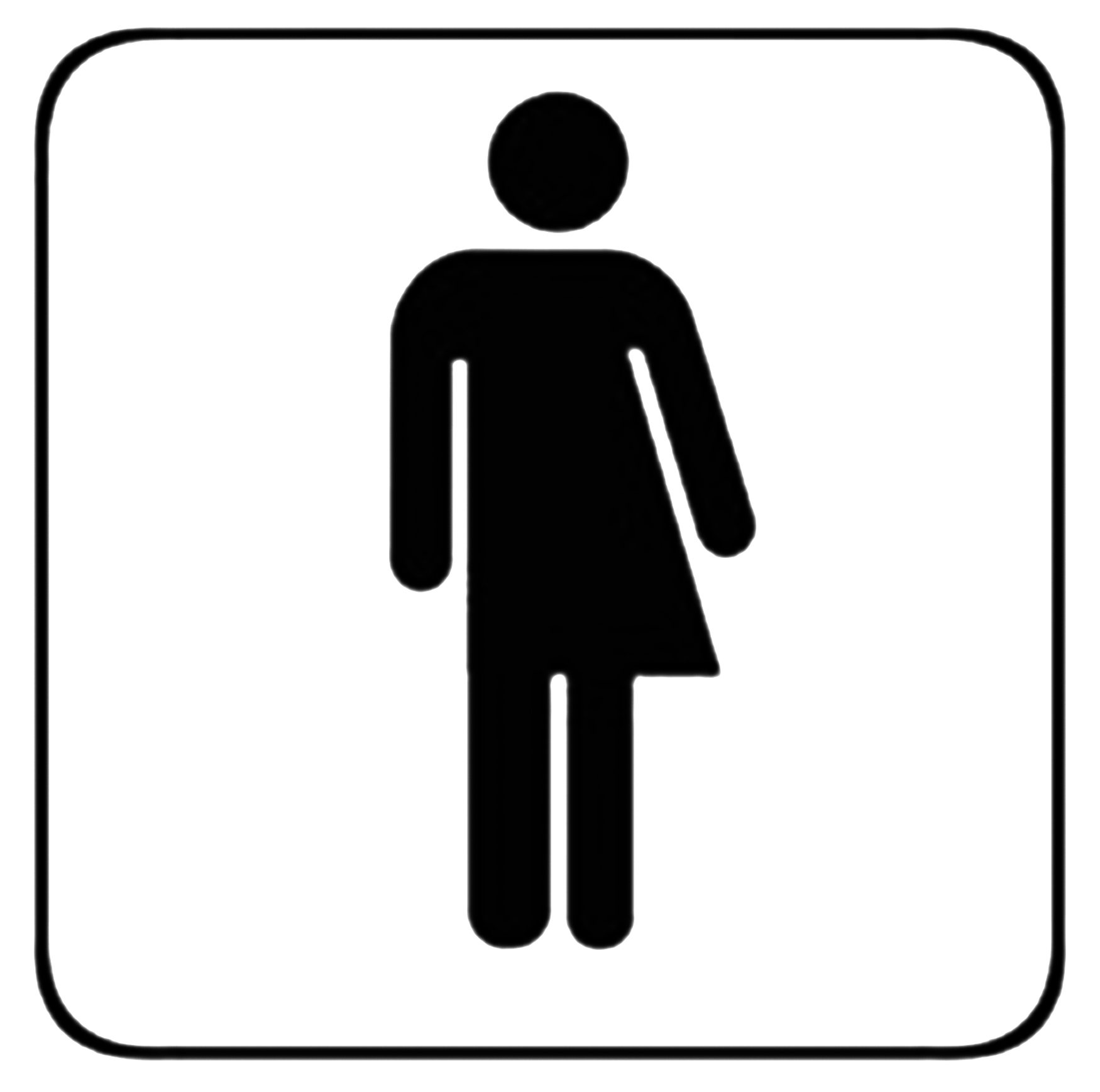 We Don T Care Toilet Sign