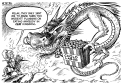 Sir Hillary versus the Dragon