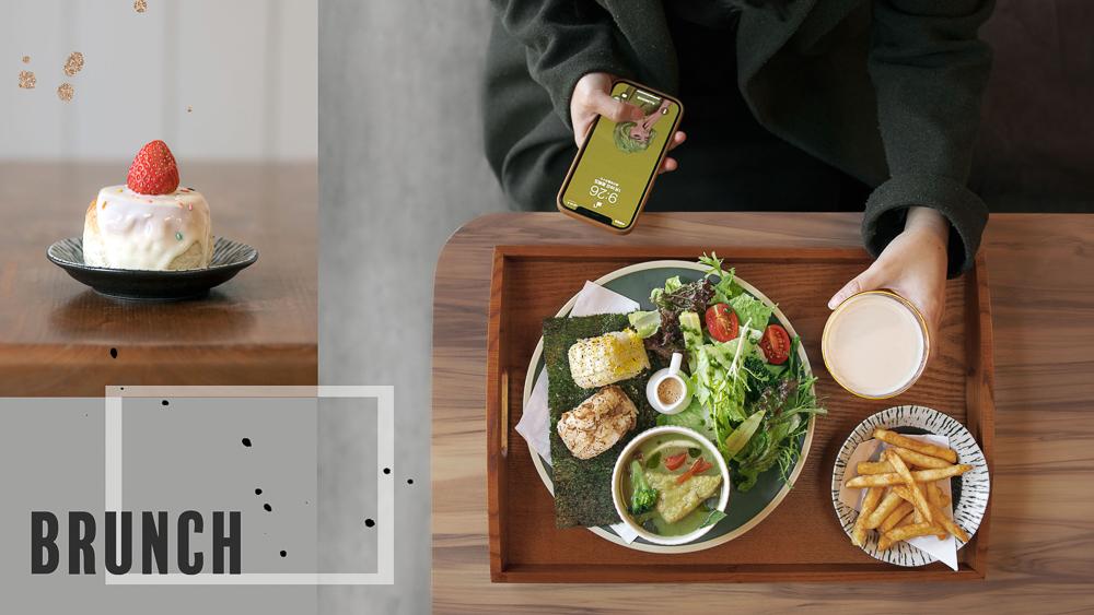 新竹美食。井町朝食 竹北不限時早午餐,平價素食料理。