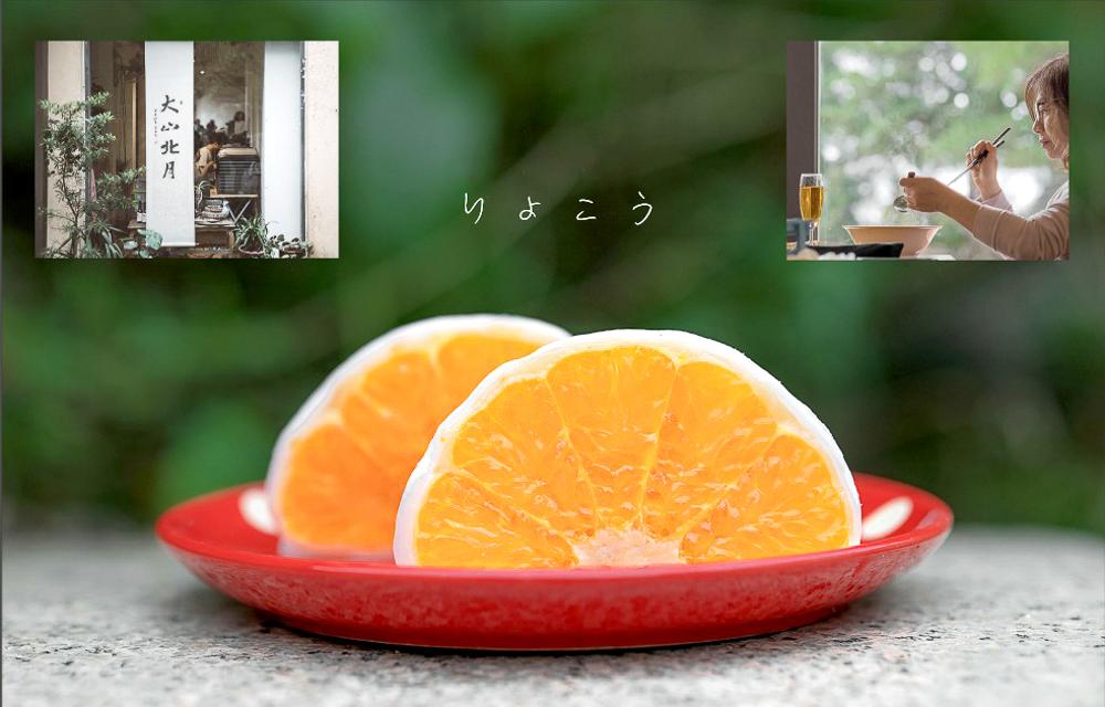新竹橫山美食推薦:大山北月|關於山林裡的滋味,透過食物走訪峨眉、橫山、竹東跟北埔。