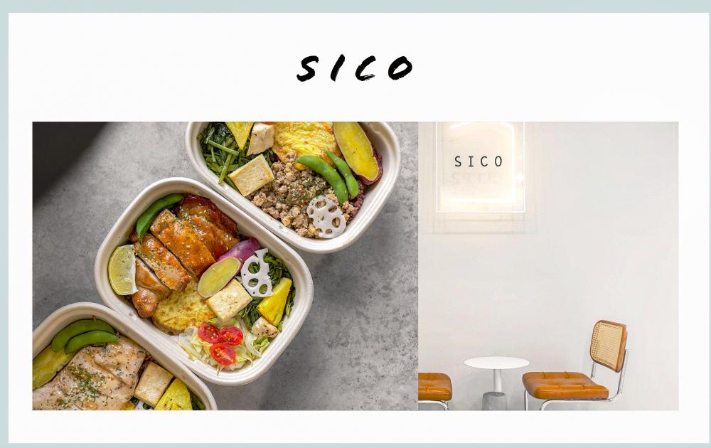 竹北美食:SICO料理所(竹北高鐵店)|白色系健康餐,菜色跟價位都令人滿意!