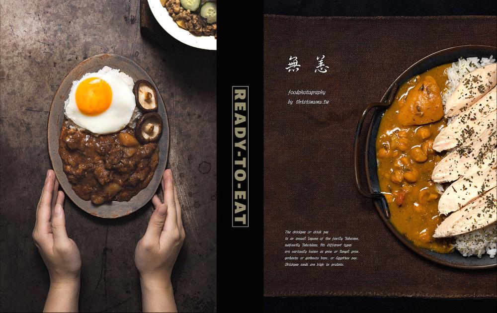 新竹美食。無恙|4道招牌菜+1款新品,無恙推出真空料理包啦!