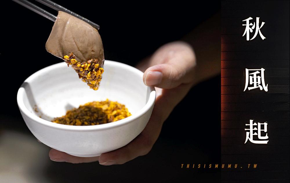 新竹美食。愛華火鍋|老母雞湯為基底的5款特色湯頭,以及記憶裡的綠豆冰。