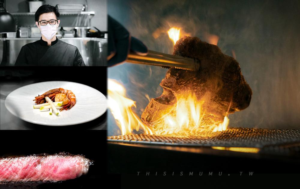 新竹美食。侍肉餐酒館THE BUTCHER CHEF|頂級乾濕式熟成燒肉的私人招待所,終於盼到內用了!