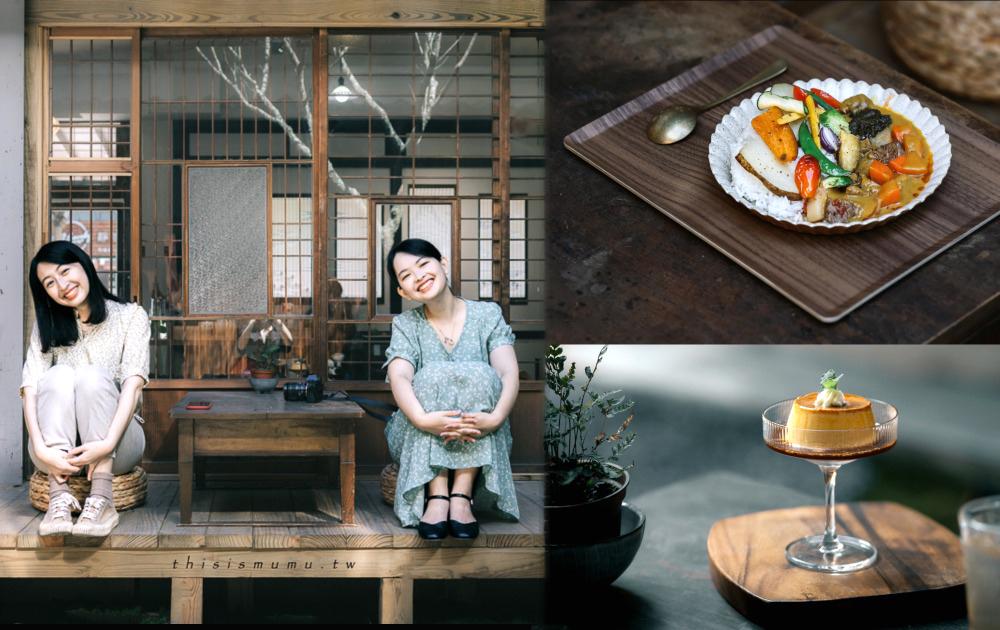 竹北美食。哭哭咖啡二店kurumi|重現京都氛圍的日式咖啡廳,用米堡、咖哩飯豐富早午餐與下午茶時光。