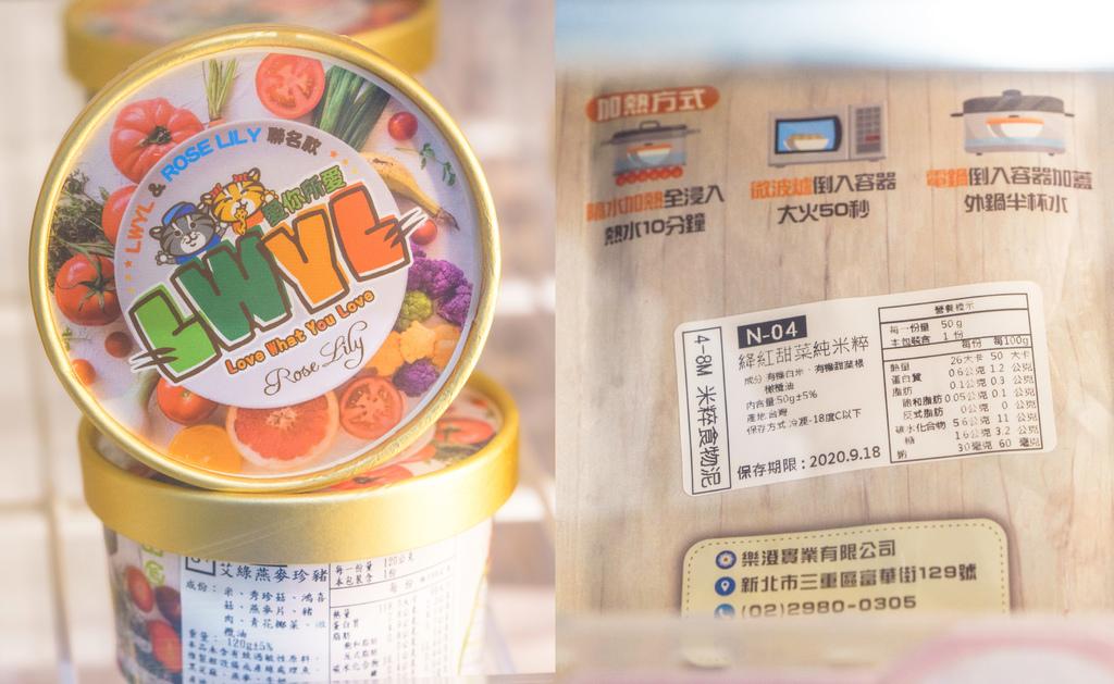 米餅組合4.jpg