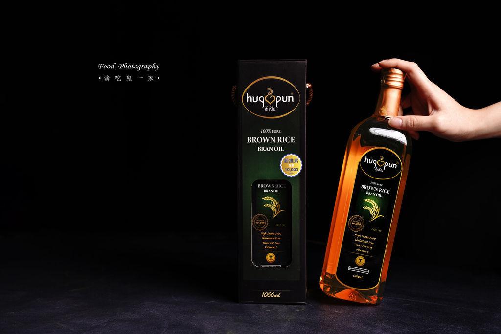 宅配美食。皇家玄米油|源自世界米倉「泰國」的全穀菁華植物油!