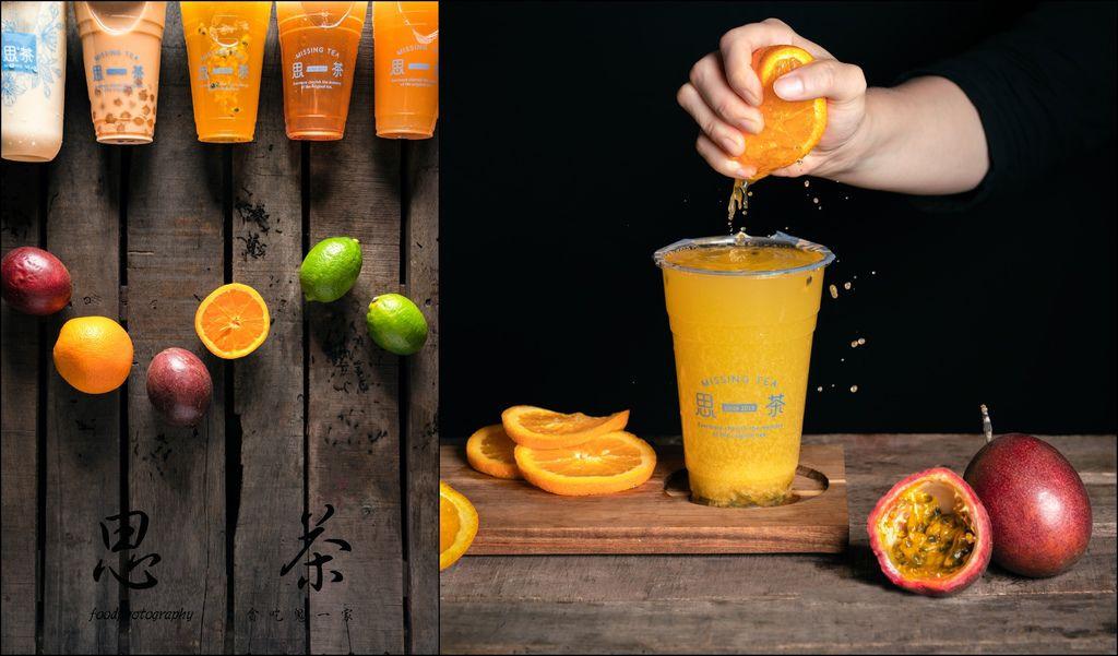 新竹飲料。思茶竹北光明店 最新推出的柳橙百香!加碼分享五款被網友力推的熱門飲品!