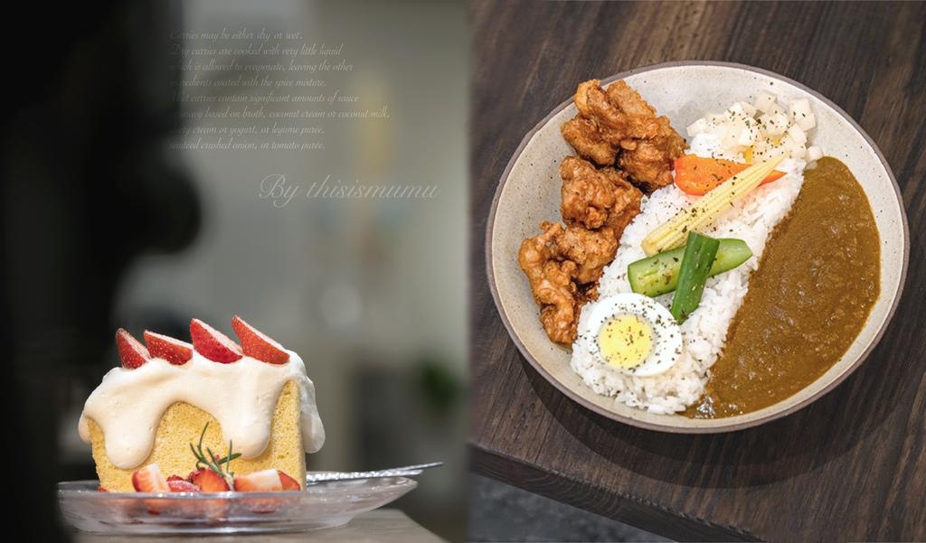 新竹美食。有哩在|全新菜色登場:當炸雞遇上咖哩、草莓遇上肉桂香的法式吐司。
