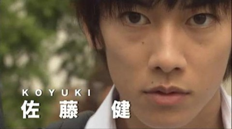 Takeru Sato as BECK's Koyuki