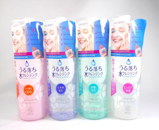 Bifesta Cleansing Water offered in different variants to suit your need - AgeCare, Bright Up, Sebum and Moist.