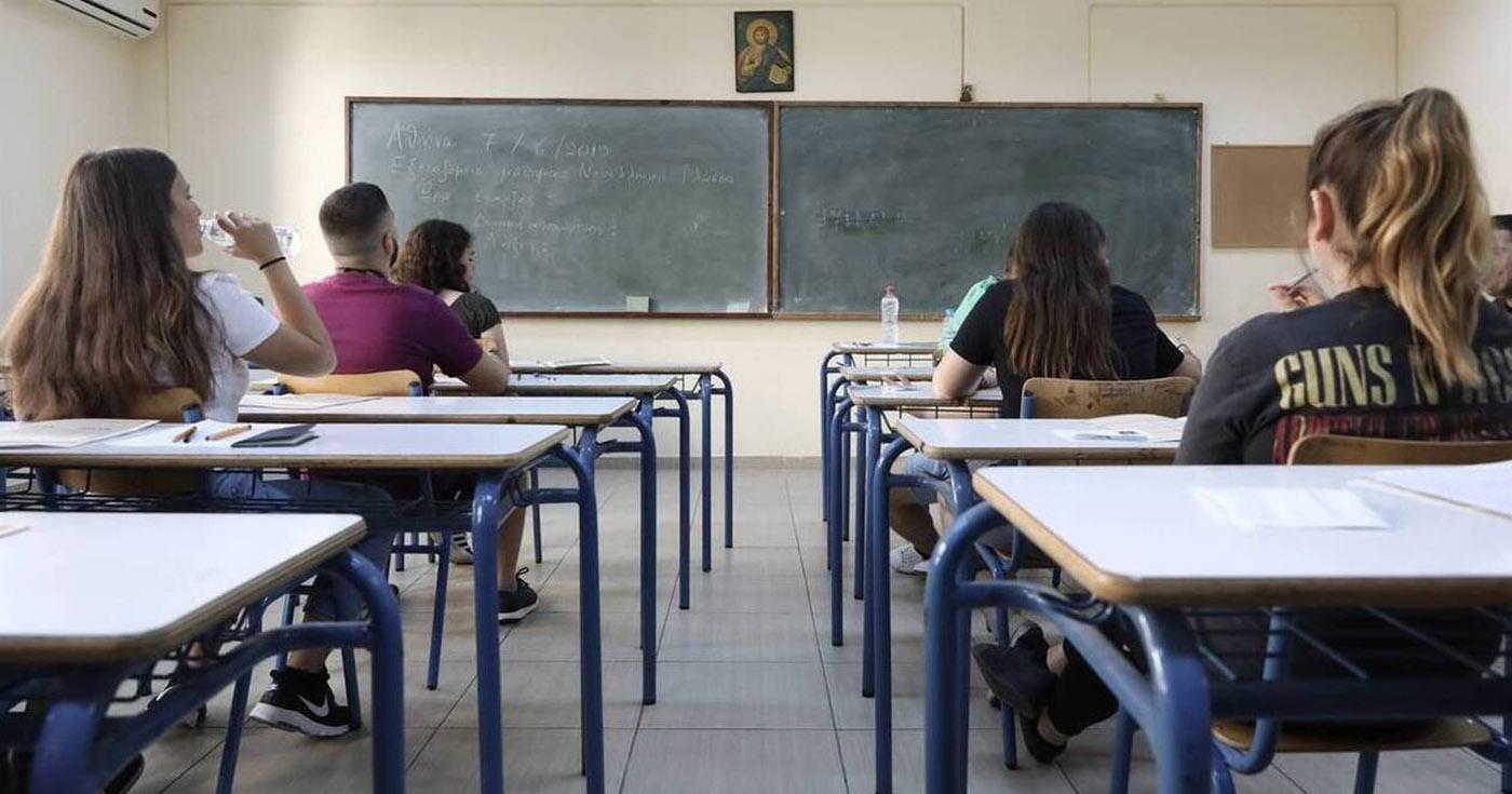 Πως θα λειτουργήσουν τα σχολεία – Στις 15 Ιουνίου οι πανελλαδικες