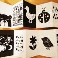 Ασπρόμαυρο Βιβλίο Montessori