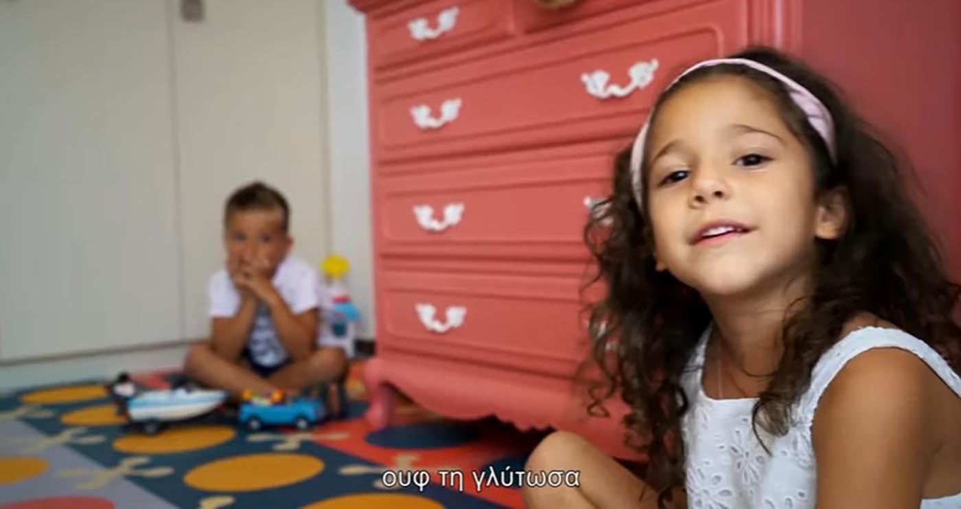 Τα παιδιά στέλνουν το μήνυμα για τον κορονοϊο -Thisisus.gr