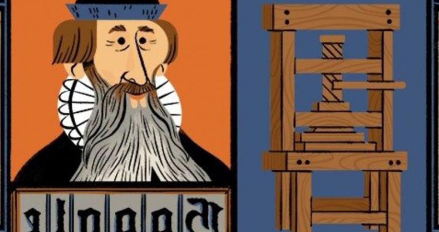 Το Doodle της Google για τον Γουτεμβέργιο της τυπογραφίας -Thisisus.gr