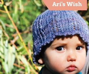 side-bar-ad-for-aris-wish