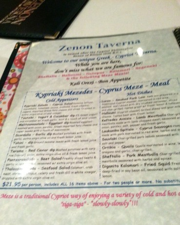 menu from Zenon's Taverna