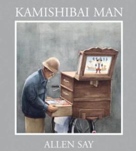 kamishibai_man_allen_say