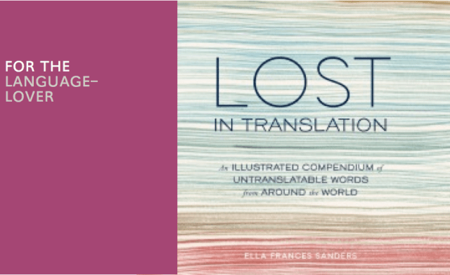 lost-in-translation-book
