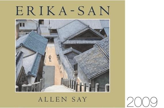 erika-san-allen-say