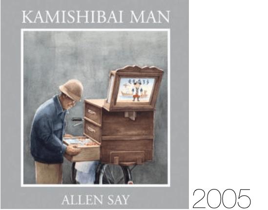 kamishibai-man
