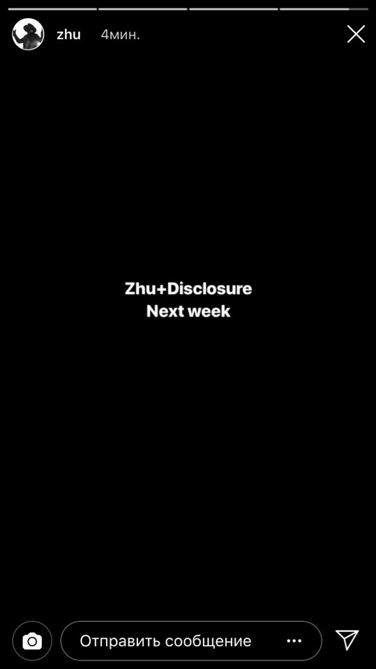 zhu-disclosure