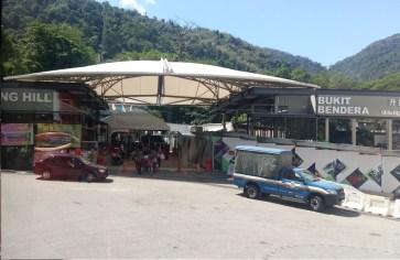 Entrance to Penang Hill