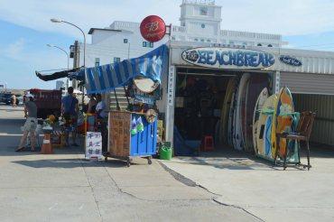 The surf Shop!