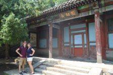 2013-07-17 Beijing 2110