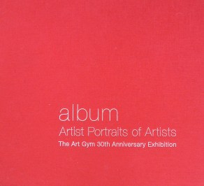 album . Art Gym collection of artsts portraits of artists