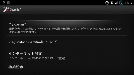 device-2013-02-20-221205