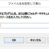 windows8, 8.1でfastbootドライバを使えるようにする八苦…否、ハック。