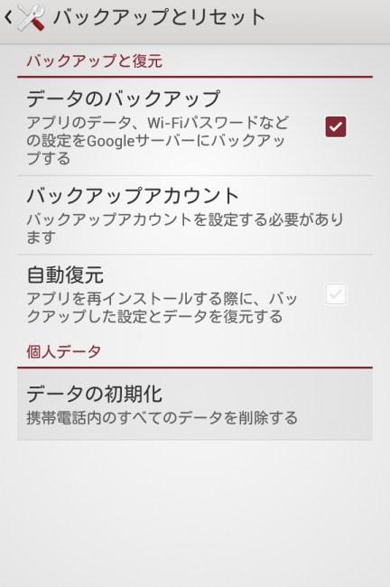 device-2014-02-18-112340