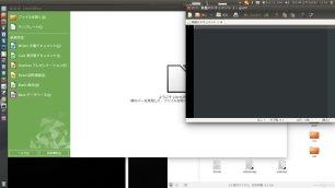 Ubuntu default Theme