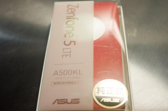 ASUSTek ZenFone 5 View Flip Cover 箱