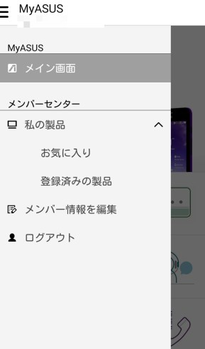 MyASUS_app_2