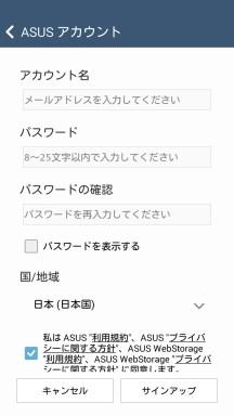 ZenFone_5_A500KL_setup__06