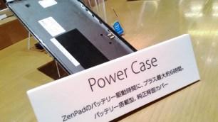 20150907_ZenPad7_PowerCase展示