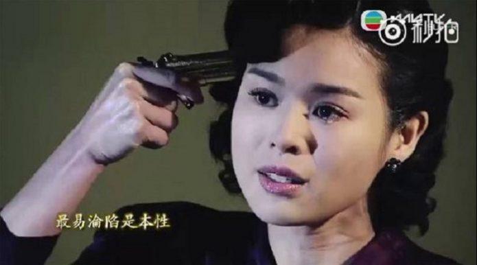 Gián Điệp - Điệp Huyết Trường Thiên TVB 2016